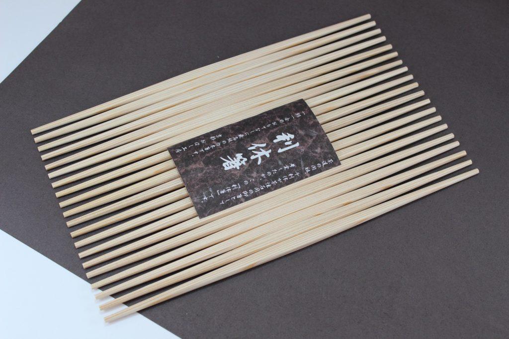 利休箸【10膳組】¥700