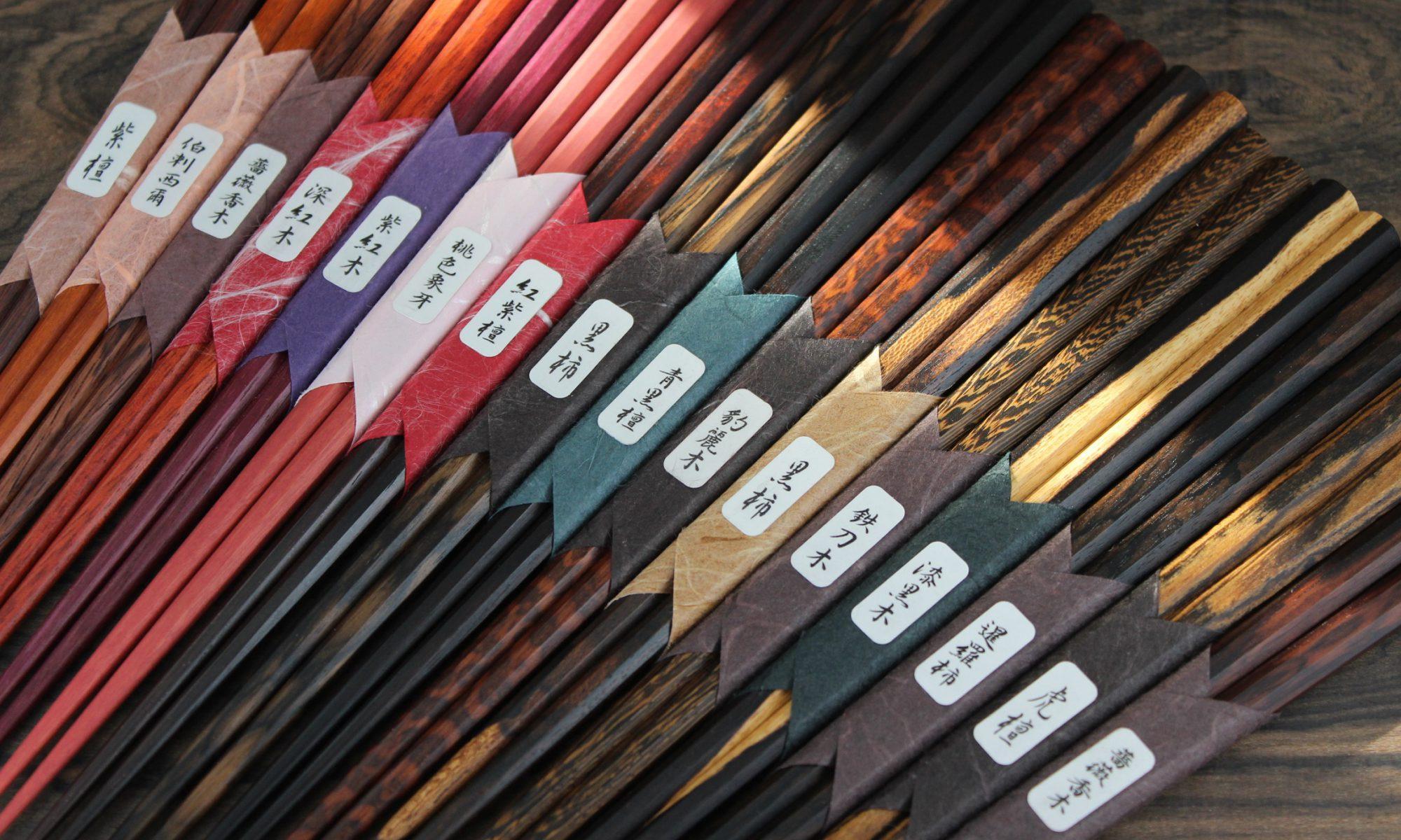 京都おはし工房_京都の誂え御箸専門店
